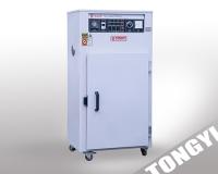 箱型乾燥机